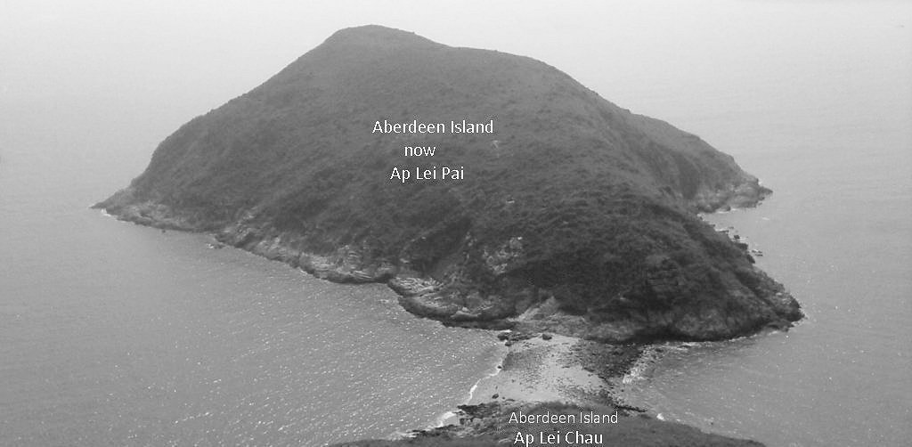 Aberdeen Island,  officially named Ap Lei Pai in 1957.        Click here to enlarge