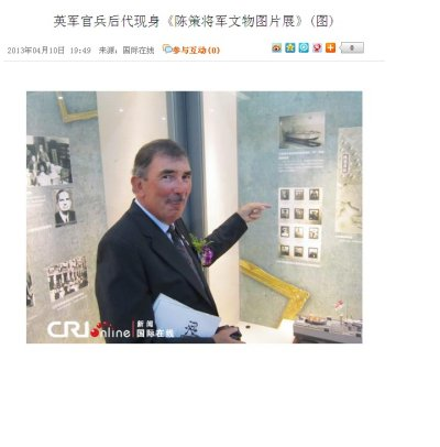 David Hide at the Chan Chak exhibition in Canton 2013