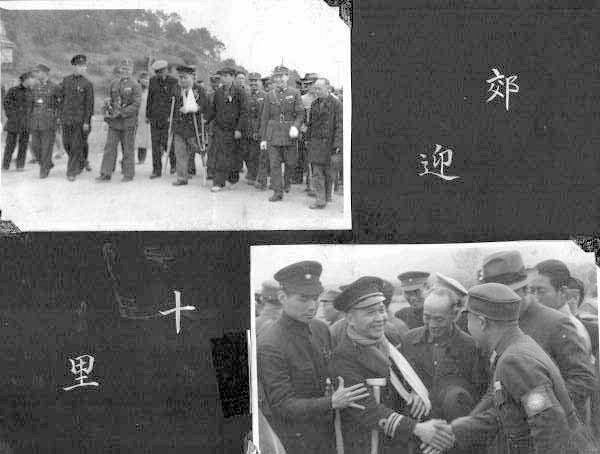 Admiral Chan Chak greeted in Kukong 6th Jan 1942.      Photo from Admiral Chan Chak's collection ©