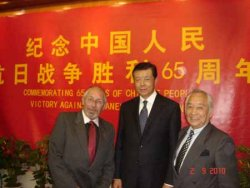 Richard Hide & Donald Chan of HERO meeting HE Ambasadore Liu Xiaoming ©