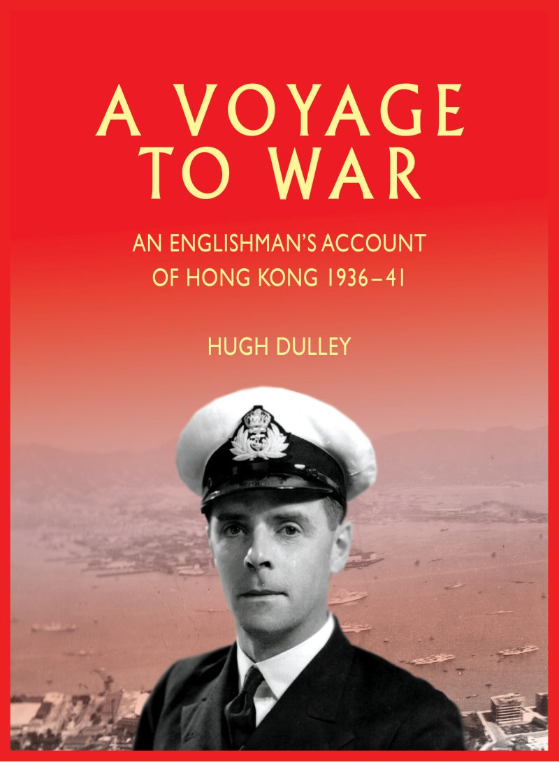 A Voyage To War by Hugh Dulley  	Click here to read more.